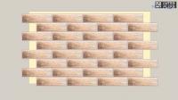 Фасадная термопанель Termosit с клинкерной плиткой Cerrad Loft Brick Masala