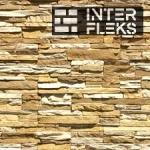 Искусственный облицовочный камень White Hills Кросс Фелл 100-20