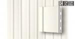 Виниловый сайдинг GL вертикальный 3,0 S6,3 белый