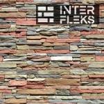 Искусственный облицовочный камень White Hills Кросс Фелл 101-80