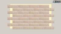 Фасадная термопанель Termosit с клинкерной плиткой Cerrad Loft Brick Salt