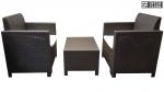 Комплект уличной мебели B:rattan Set Nebraska Terrace