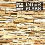 Искусственный облицовочный камень White Hills Кросс Фелл 100-30