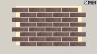 Фасадная термопанель Termosit с клинкерной плиткой Cerrad Loft Brick Cardamon