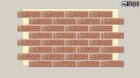 Фасадная термопанель Termosit с клинкерной плиткой Cerrad Loft Brick Chili