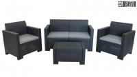 Комплект уличной мебели B:rattan Set Nebraska 2