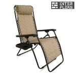 Кресло-шезлонг Фея-Релакс 2B