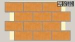 Цокольная термопанель Termosit с клинкерной плиткой Ceramika Paradyz Aquarius Brown