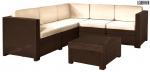 Комплект уличной мебели Keter Provence w/o couch