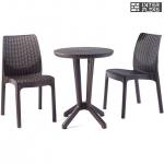 Комплект уличной мебели Keter Bistro Set