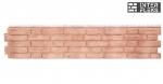 Фасадная и цокольная панель Я-Фасад Демидовский кирпич бронза