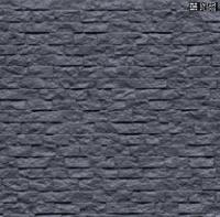 Фасадная панель (сайдинг) Konoshima под камень ORA158417D
