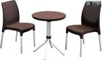 Комплект уличной мебели Keter Chelsea Set
