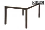 Стол Keter Sumatra квадратный со стеклом